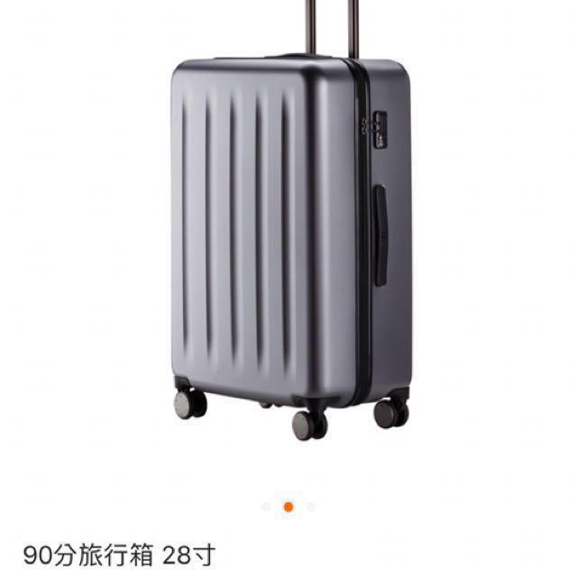 小米 28吋行李箱-幻夜黑