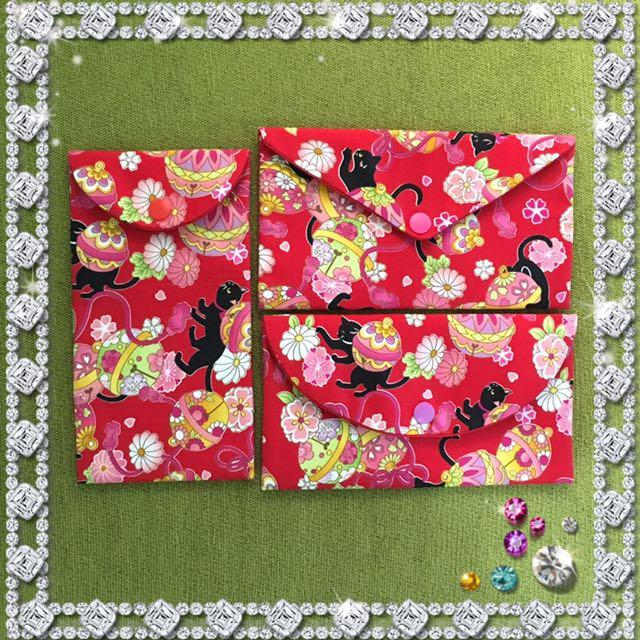 布作 紅包袋 3入組  ✿ 手縫機縫 手作雜貨 ✿