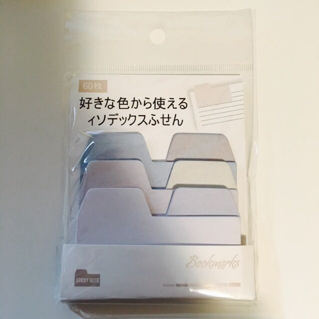 Japanese Post-its