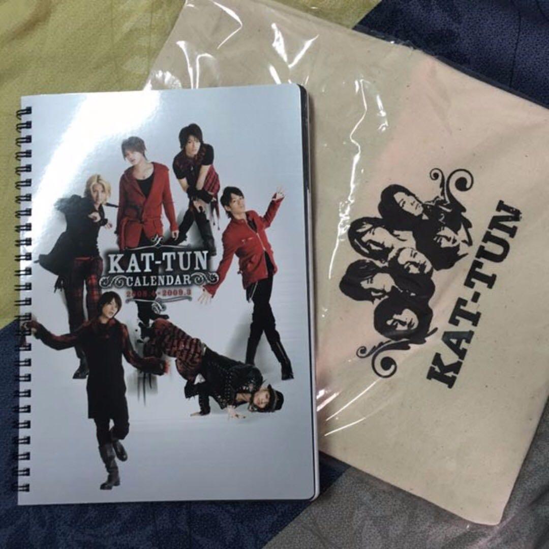 KAT-TUN學年曆收藏 08-09 含提袋