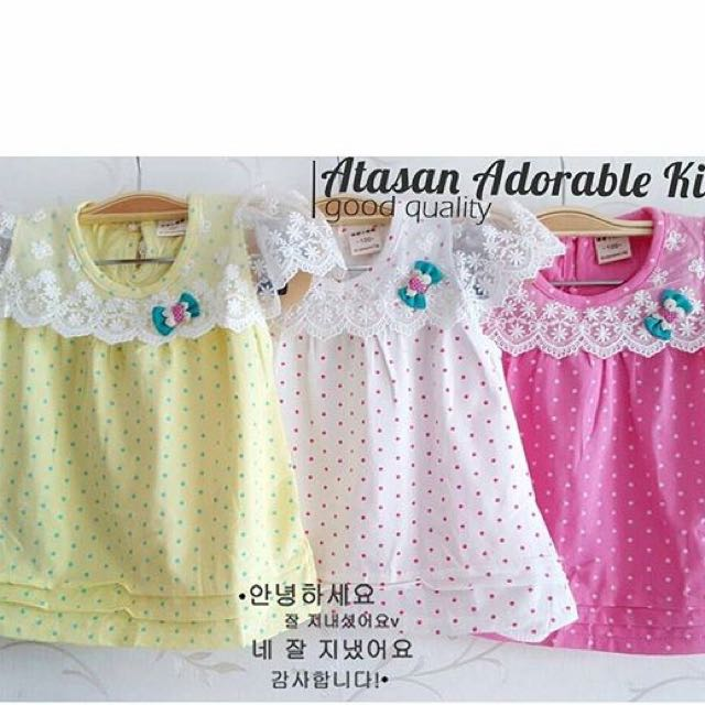 LS ATASAN ADORABLE KIDS (IMPORT)