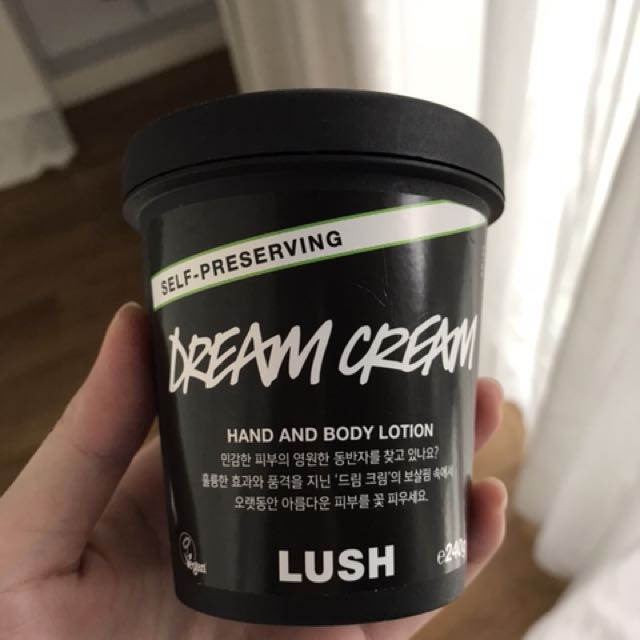 Lush hand and body lotion 240gr
