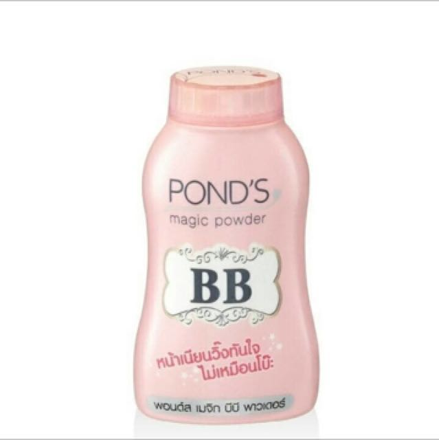 Ponds Magic Powder BB Ready Stock only 1pcs