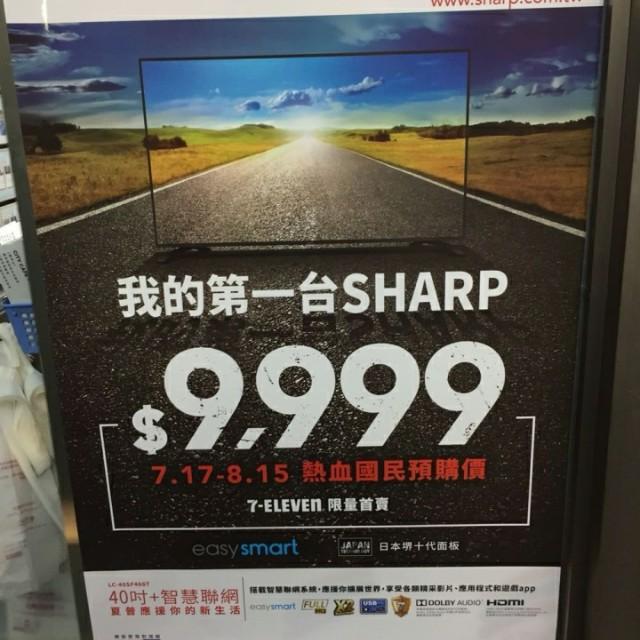 SHARP 40吋   智慧連網顯示器