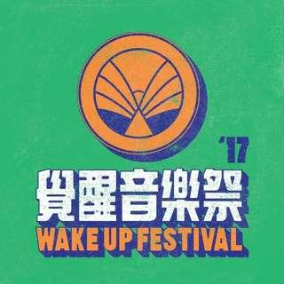覺醒音樂祭