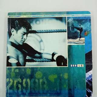 Andy Lau 心蓝 Album
