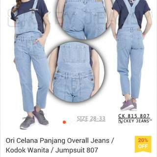 Overall jeans uk 29