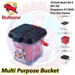Bullsone Carwash Multi Purpose Bucket / Storage Box