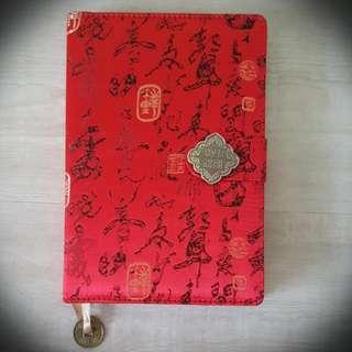 Notebook (Yun Brocade of China)