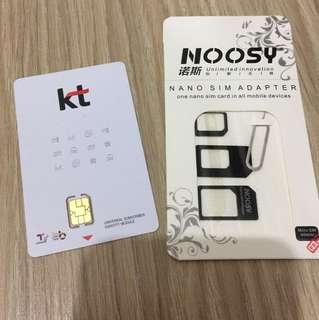 韓國5天 3gb流量 100分鐘通話 電話卡 送Noosy三合一卡套卡針