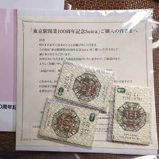 東京駅開業100周年記念 Suica 西瓜卡 100週年 紀念 日本 交通卡