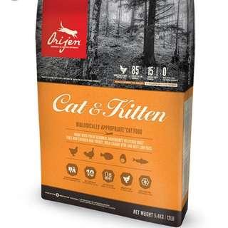 Orijien Cat &Kitten 5.4kg **New Packaging**