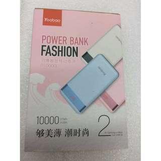 YooBao Powerbank