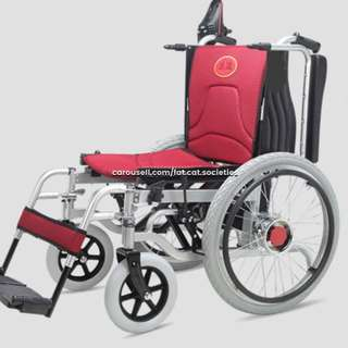 BNIB Motorised Electric Wheelchair With self propelled feature