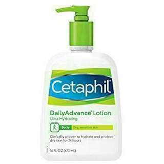 Cetaphil Daily Advance Lotion Ultra Hydrating for Dry Sensitive Skin 473ML