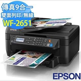 複合式多功能印表機