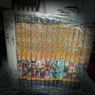古龙群侠传 full set 1 - 17