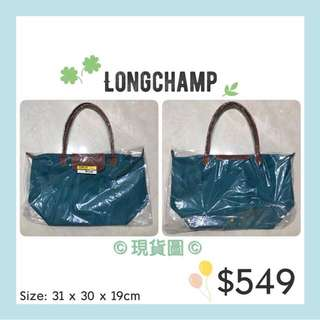 💕Longchamp L size Tote bag [[Green]]