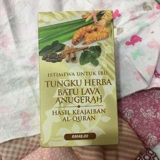 Tungku Herba Batu Laba Anugerah