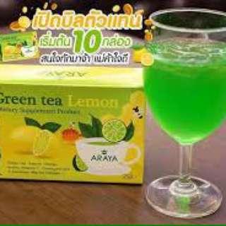 GREEN TEA LEMON!