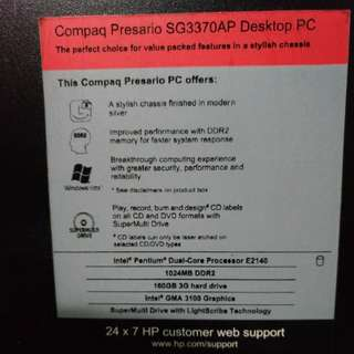 Old PC for sale