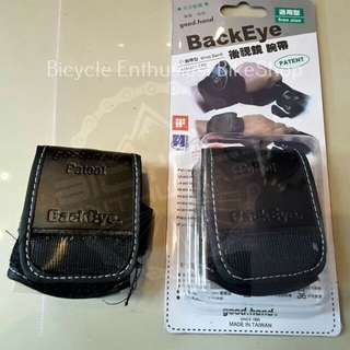 Backeye Mirror *Ideal For Bicycle and Motorcycle*