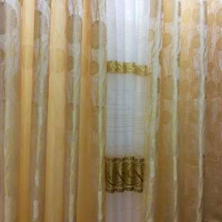 3 in 1 curtains