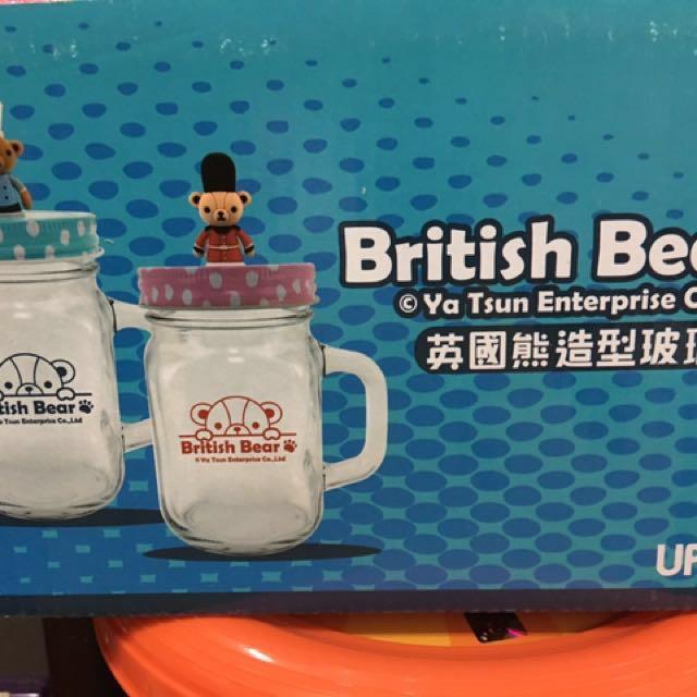 超可愛 英國熊造型玻璃杯 一組
