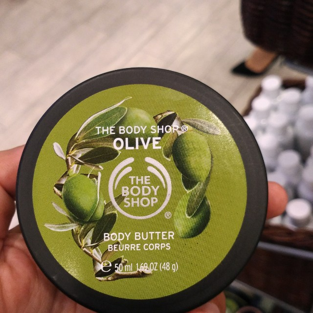Body butter the body shop