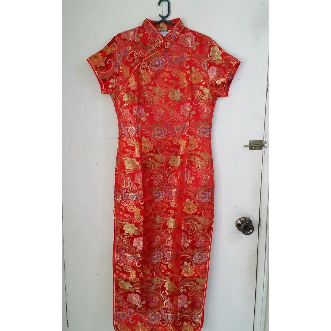 China Costume for Kids