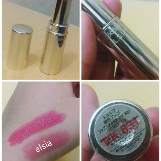 Elsia Lipstick (Made in Japan)