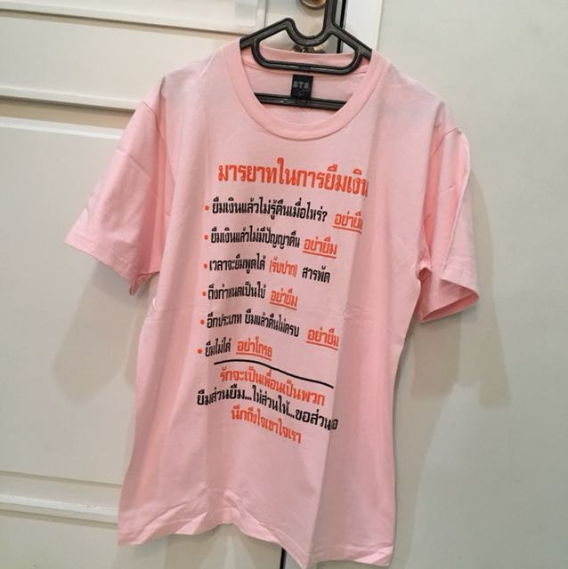Kaos dari Bangkok