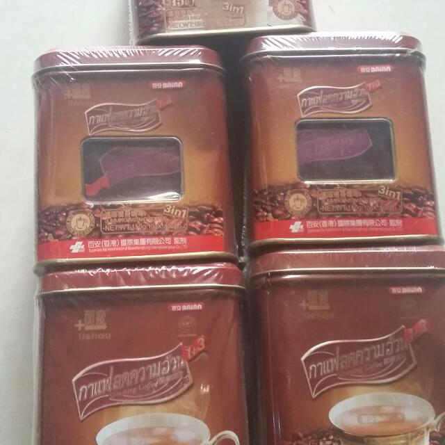 Lishou Slimming Coffee