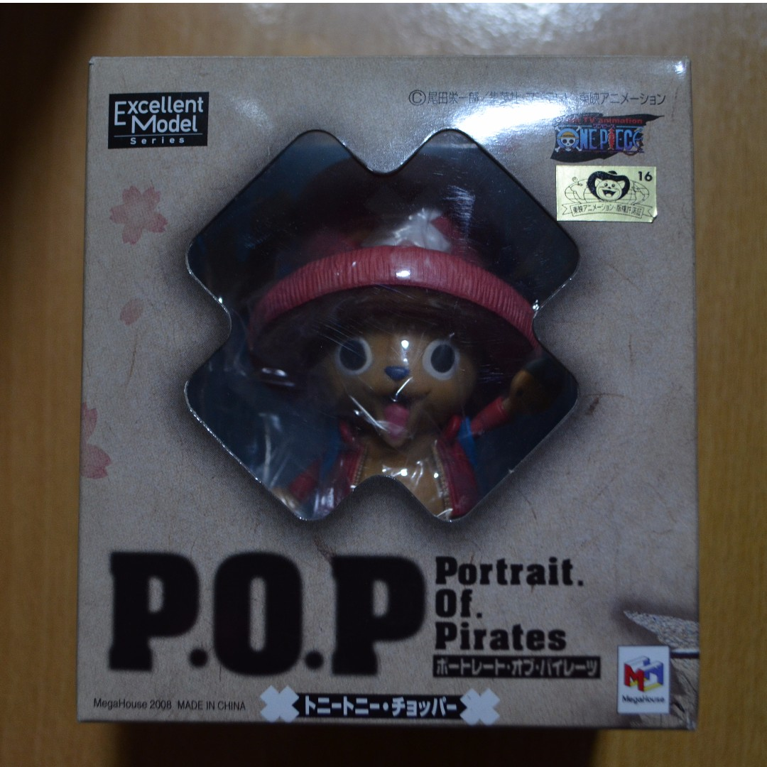 P.O.P. Tony Tony Chopper Neo EX