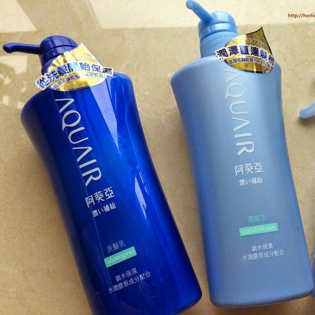 Shiseido AQUAIR Shampoo + Conditioner