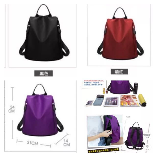 cfe0d4747466a8 Trendy Stylish Travel Backpack, Women's Fashion, Bags & Wallets on ...