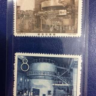 Mint China Stamps S28 China's First Atomic Reactor (1958)