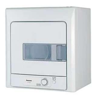 急放!!Panasonic 樂聲乾衣機 NH-H4500T