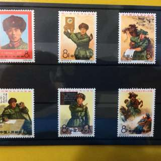 Mint China Stamps C123 Chairman Mao's Good Fighter Liu Yingjun (1967)