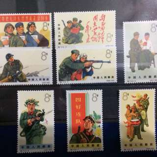 Mint China Stamps S74 People's Liberation Army (1965)