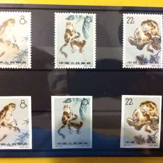 Mint China Stamps S60 & S60i Golden-haired Monkey (1963)