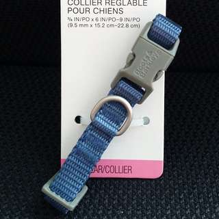 NEW*Adjustable Dog Collar (XS)