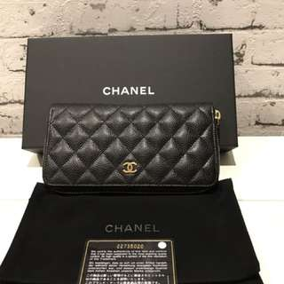 Authentic chanel Zippy Wallet In Caviar Rrp $1440 Sold Out Everywhere