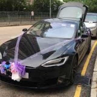 Tesla 2016 75D 黑色花車連司機出租服務