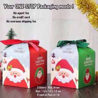 Christmas Santa X'mas Gift Box with Ribbon