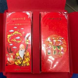 (1套80個)花鵰 經典壽星公 利是封套裝 東亞 福字 共80個