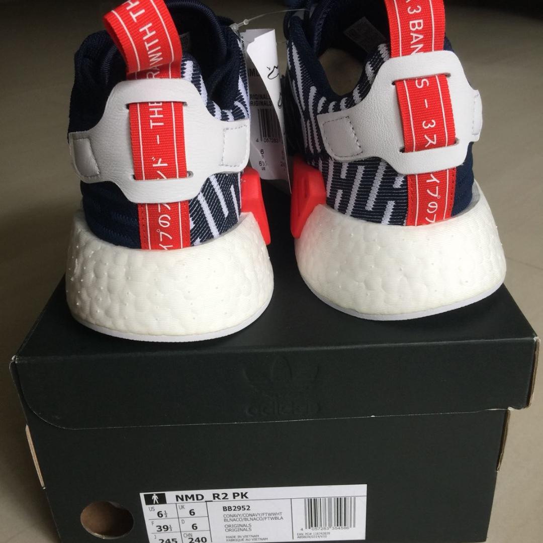 1010 Adidas NMD R2 PK BB2952, Women's Fashion, Shoes on