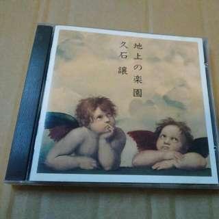 (破底價$49包平郵) 久石讓 地下之樂園 日版cd