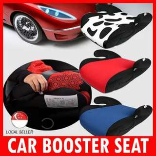 BN FREE DELIVERY KIDS CAR BOOSTER SEAR