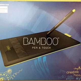 Brand New & Sealed Wacom Bamboo Pen And Touch Tablet (CTH-470/K0-C)